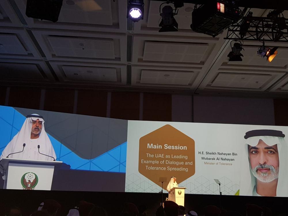نهيان بن مبارك يطلق جمعية الإمارات للتسامح والتعايش السلمي