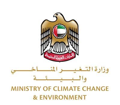 وزارة التغير المناخي تطلق حملة توعية حول استهلاك منتجات البلاستيك