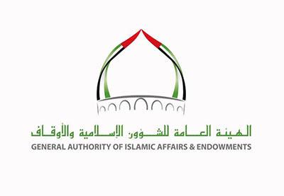 21 مسجداً جديداً في مختلف مناطق الفجيرة