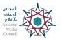 الإمارات الـ21 عالمياً في