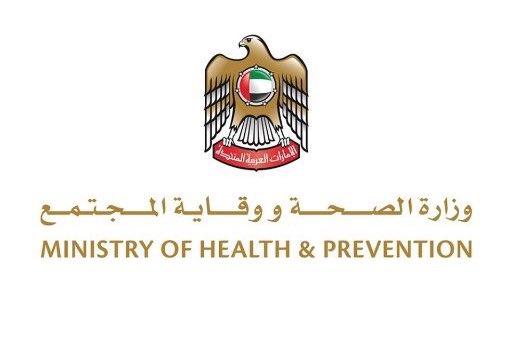 «الصحة» تُلزم المنشآت الصحية الخاصة بالاعتماد الدولي