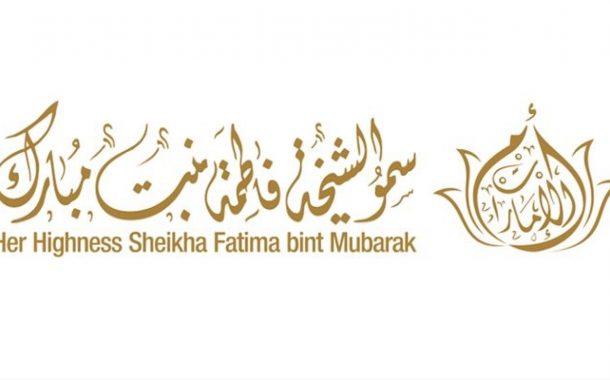 الشيخة فاطمة توجه بوضع استراتيجية وطنية تجعل من الإمارات صديقة للأم والطفل واليافع