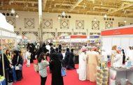 السعودية ترحب بالإمارات ضيف شرف معرض الرياض الدولي للكتاب
