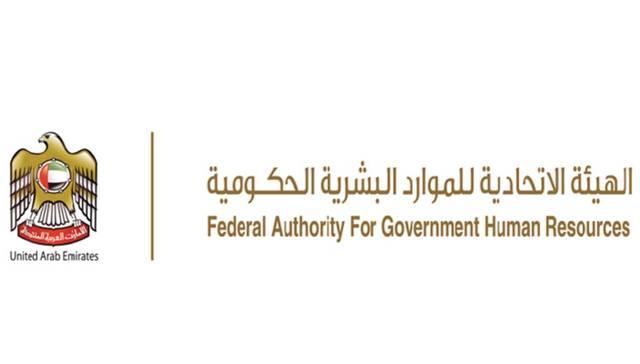 تخصيص ساعة للقراءة الإثرائية في الوزارات والجهات الاتحادية
