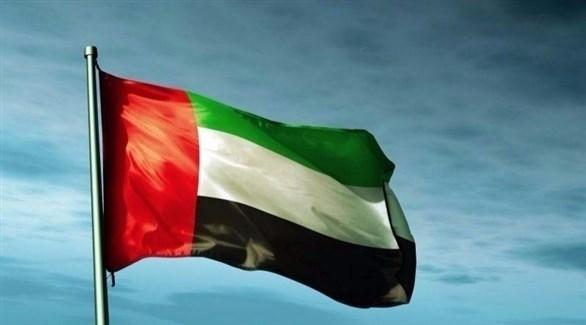 الإمارات الأولى عالمياً في استخدام الإنترنت