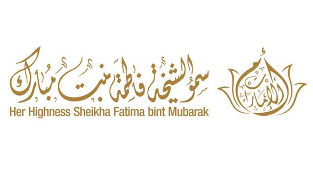 الشيخة فاطمة تعلن شعار الاحتفال بيوم المرأة الإماراتية