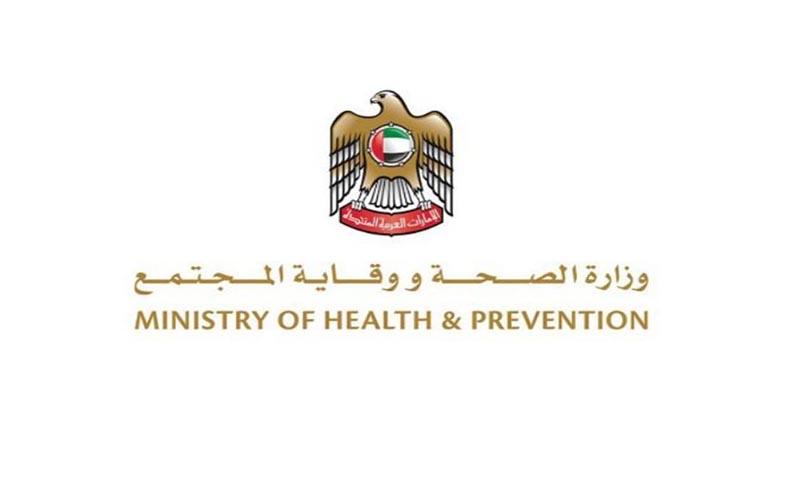 «الصحة» تستعين بنظارات الواقع الافتراضي لتجنيب الأطفال رهبة التطعيم