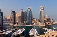 الإمارات الأولى عالمياً في مؤشّر كفاءة الإنفاق الحكومي