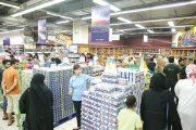 «الاقتصاد»: 60 % تخفيضات على سلع رمضان