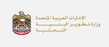 إنجاز شارع حمد بن عبد الله بالفجيرة في أغسطس 2019