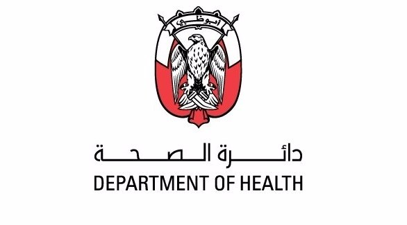 «صحة أبوظبي» تطالب بالتحقق من منتج يستخدم ضماداً لالتئام الجروح