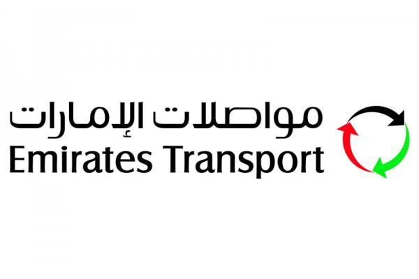 «مواصلات الإمارات» يوفر 211 مركبة لخدمة المتعاملين الحكوميين