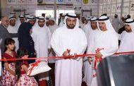 محمد بن حمد الشرقي يفتتح معرض الفجيرة الدولي للتوظيف والتعليم الـ