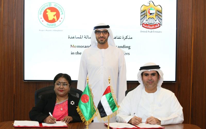 الإمارات وبنغلاديش توقعان مذكرة تفاهم لاستقدام العمالة المساعدة