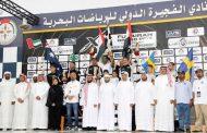 الإمارات تفوز بأولى جولات
