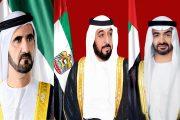 رئيس الدولة ونائبه ومحمد بن زايد يعزون أمير الكويت