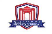جامعة الفجيرة تشارك بمعرض الفجيرة الدولي للتوظيف و التعليم 2018