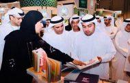رئيس هيئة الفجيرة للثقافة والإعلام يزور معرض أبوظبي للكتاب
