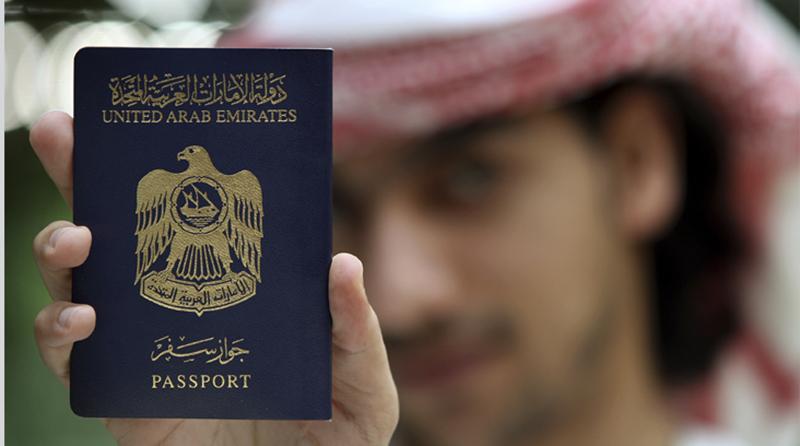 الإمارات والأورجواي توقعان مذكرة تفاهم للإعفاء من التأشيرات