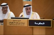الإمارات الأولى عالمياً في تسجيل أقل عدد من جرائم السرقة وحوادث الحرائق