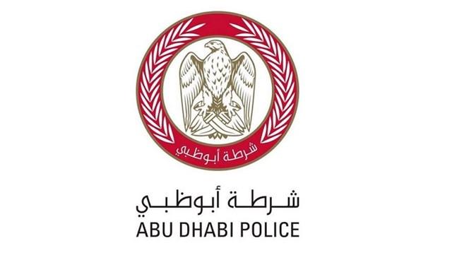 شرطة أبوظبي تحذر من الاحتيال الهاتفي عبر نشرها قصصاً واقعية
