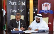 جامعة الفجيرة توقع اتفاقية تعاون لتوفير منح دراسية لدراسة البكالوريوس لمواطني الإمارات