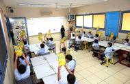 مليون طالب وطالبة يبدأون الدراسة في الفصل الثالث غداً