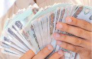«المركزي» يحظر صرف الأجور نقداً اعتباراً من 30 سبتمبر
