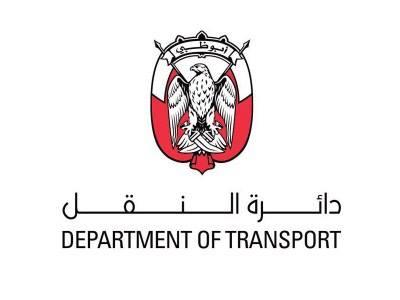 دائرة النقل بأبوظبي تعلن ساعات العمل في رمضان