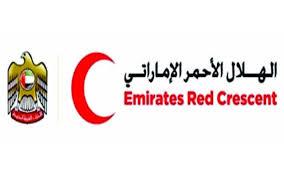 الهلال الأحمر الإماراتي يوزع سلال غذائية في خور مكسر بعدن