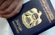 غيانا تمنح التأشيرة لمواطني الإمارات عند الوصول إلى أراضيها