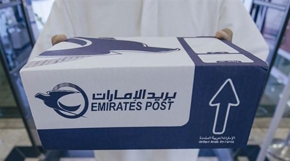 الإمارات الأولى عربياً والثامنة عالمياً بخدمات البريد العاجل الدولي