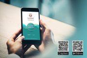 النيابة العامة في أبوظبي تطلق تطبيق