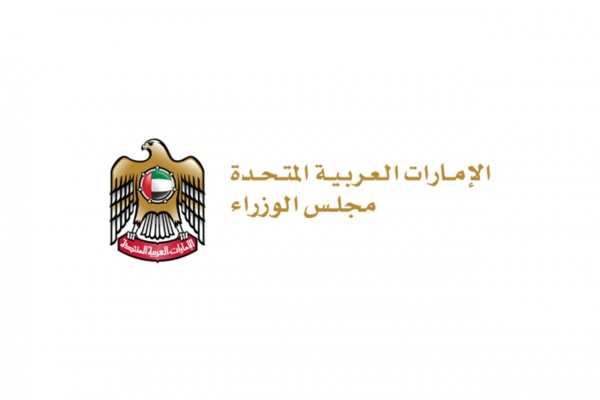 مجلس الوزراء يعتمد قرارا في شأن ضريبة القيمة المضافة على المعارض والمؤتمرات