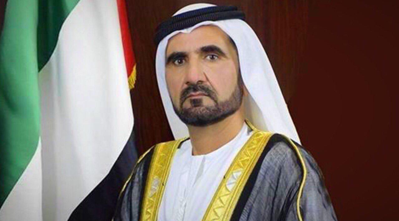 محمد بن راشد يصدر قانوناً يعزز جهود مكافحة غسل الأموال وتمويل الإرهاب