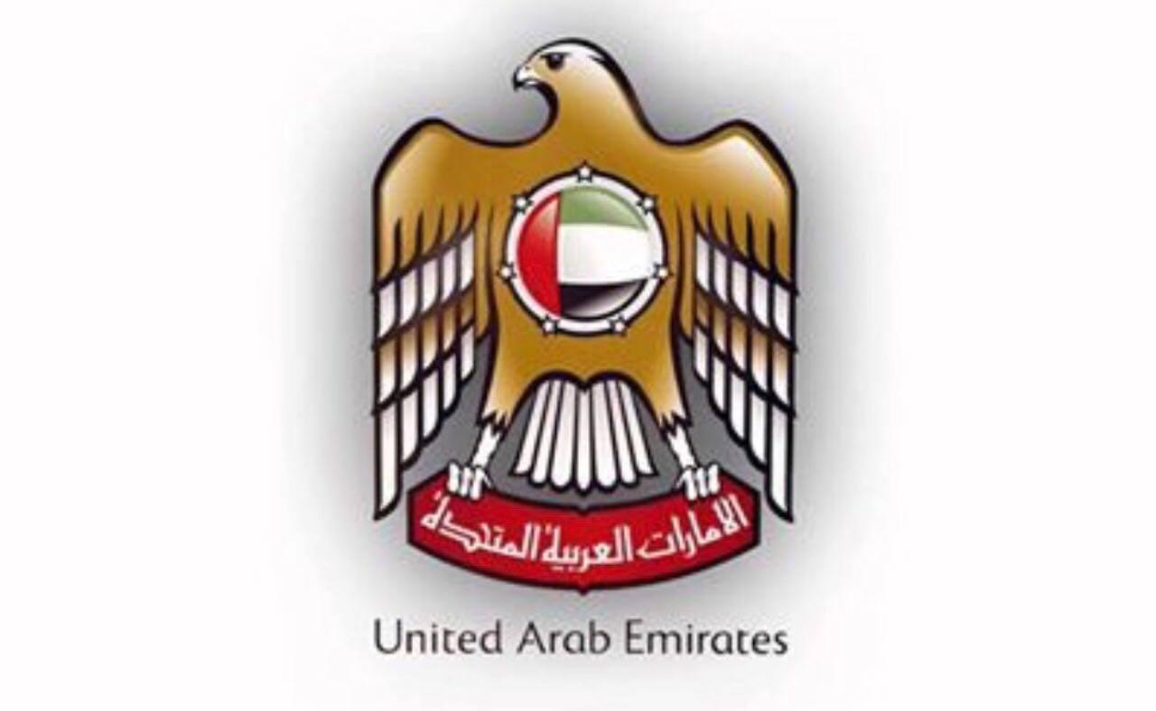 الإمارات تؤكد أهمية تعزيز التعاون الدولي من أجل استدامة الموارد المائية