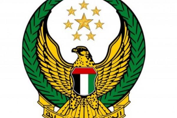 القيادة العامة للقوات المسلحة تعلن استشهاد أربعة من جنودها البواسل أثناء تأديتهم واجبهم الوطني بعملية