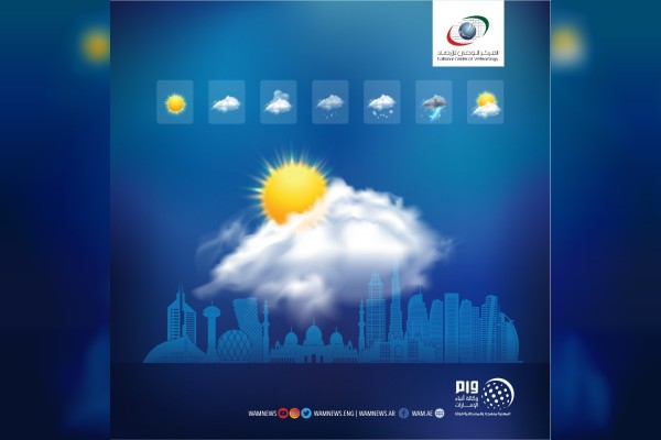 ارتفاع تدريجي في درجات الحرارة