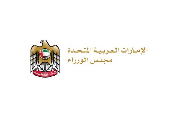مجلس الوزراء يصدر أنظمة للرقابة على عدد من المواد الغذائية