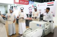 الهلال الأحمر الإماراتي يواصل دعمه للقطاع الصحي في اليمن