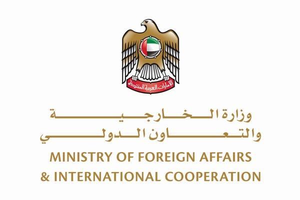 الإمارات تدين التفجير الإرهابي في أديس أبابا و تؤكد تضامنها مع إثيوبيا