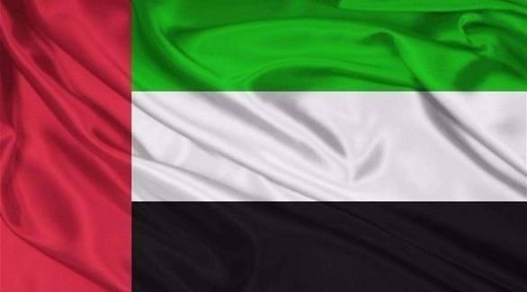 الإمارات تدين الهجوم الإرهابي في بريطانيا