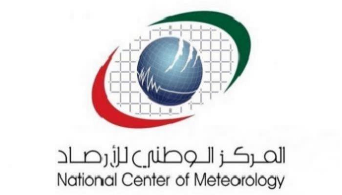 الوطني للأرصاد: اضطراب البحر في الخليج العربي