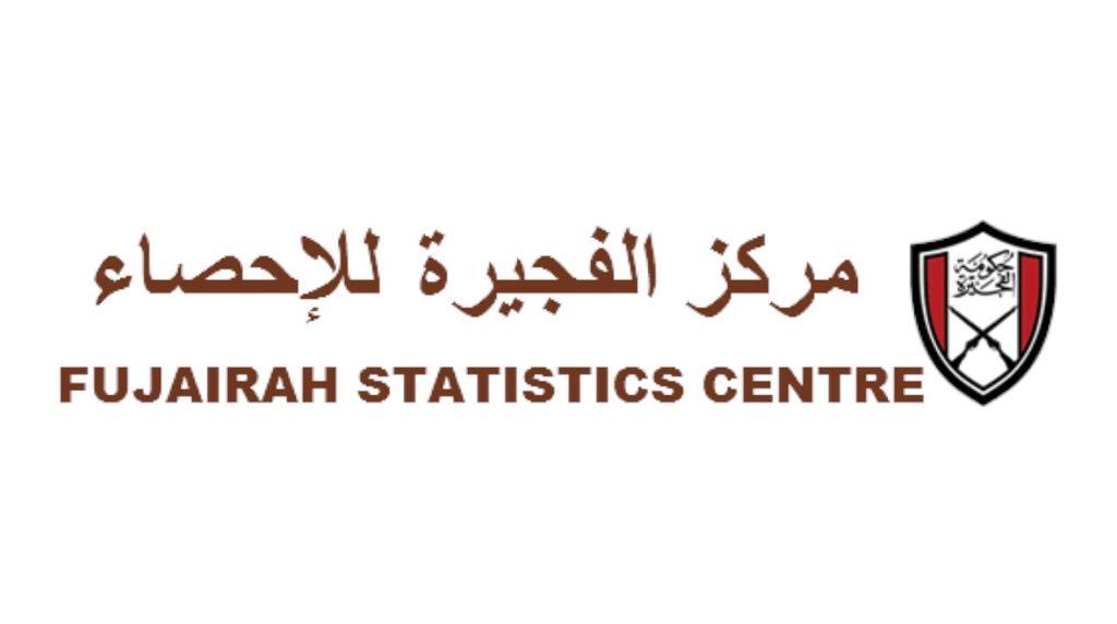الفجيرة للإحصاء ينفذ الأعمال الميدانية لمسح الاستثمار الاجنبي 2018