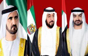 رئيس الدولة ونائبه وولي عهد أبوظبي يتلقون برقيات تهنئة بالعيد من قادة الدول