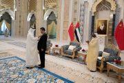 رئيس الدولة يمنح الرئيس الصيني