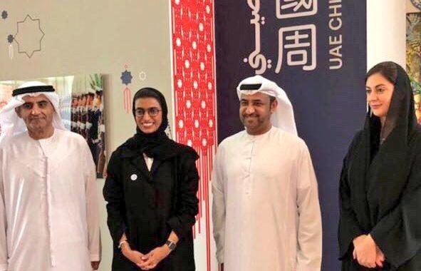 انطلاق الأسبوع الإماراتي الصيني في منارة السعديات