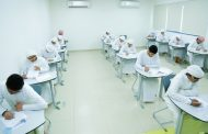 طلبة يرسبون في مواد بسبب الغياب رغم حضورهم الامتحان