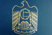 49 دولة تجيز استخدام رخصة القيادة الإماراتية