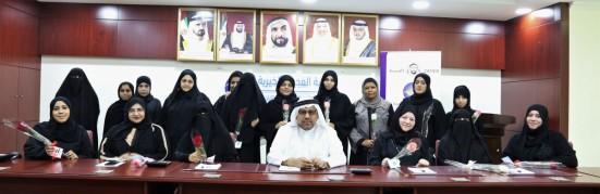 إحتفال جمعية الفجيرة بيوم المرأة الإماراتية